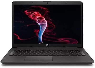 idee-regalo-di-natale-per-lei-notebook-hp-255-g7